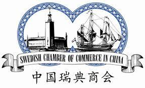 SCC Logo1